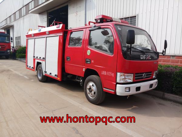 东风3吨水罐消防车.jpg